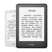 【免運+3期零利率】全新 Amazon Kindle 青春版 亞馬遜電子書閱讀器 6英寸 4GB內存 高清墨水螢幕