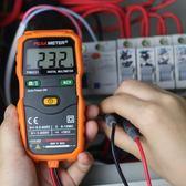 華誼PM8231智慧數字萬用表高精度全自動量程電工家用袖珍萬能表全館 萌萌