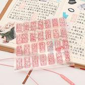 【BlueCat】中西合併中國方印外國郵戳透明矽膠印章