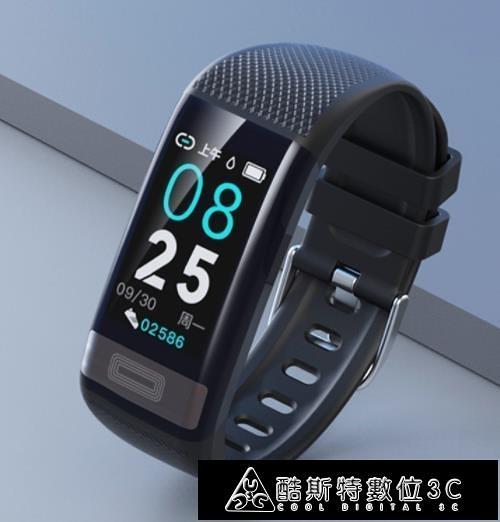 智慧手環 智慧手環心率血壓監測量儀心電高精度醫療級藍芽運動手錶學生老人 快速出貨 YTJ