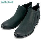 ★新品上市★【Bo Derek】菱格壓紋短靴-深藍