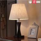 檯燈 現代簡約檯燈臥室床頭創意時尚餵奶溫馨節能木質燈具 六色可選5039