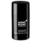 Mont blanc 萬寶龍 Emblem男性體香膏(75g)【小三美日】