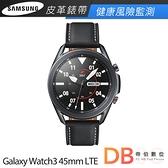 Samsung Galaxy Watch3 不鏽鋼 45mm (LTE) 智慧型手錶(R845)(6期0利率)-送充電線