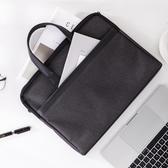 公事包 電腦收納包袋大學生用手提袋資料袋商務拉鏈袋多存男女辦公