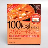 大塚輕食主義辣味雞肉咖哩 140g (賞味期限:2020.03.07)