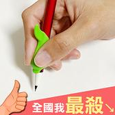 握筆器 握筆矯正器 練習器 學生 筆套 寫字用品 學習運筆 矽膠小魚握筆器【F030-1】米菈生活館