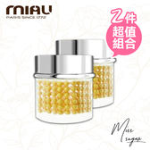 【Miss.Sugar】MIAU 黃金魚子凍齡霜 50g X 2入【H100120】