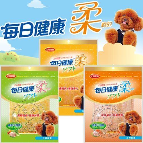【培菓幸福寵物專營店】 每日健康 柔《犬用》雞肉美味零食-20片入*1包