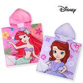 迪士尼系列兒童連帽浴巾 美人魚+蘇菲亞 浴巾斗篷 浴巾 浴袍