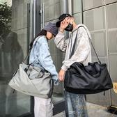 旅遊包短途大容量旅行包輕便手提運動包【繁星小鎮】