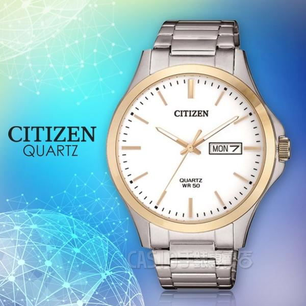 CITIZEN 手錶專賣店 BF2006-86A 石英指針男錶 不鏽鋼錶帶 白色錶面 日常生活防水 強化玻璃鏡面