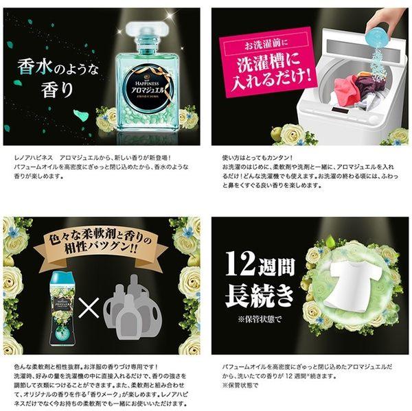 日本P&G 洗衣芳香顆粒 幸福寶石花果香味香香豆 520ml