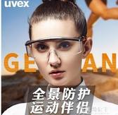 護目鏡-防風眼鏡男護目鏡平光鏡擋風護眼騎行防風防沙防塵灰塵防護摩托車 花間公主