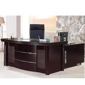 書桌 電腦桌 CV-610-4 捷克5.8尺主管桌【大眾家居舘】