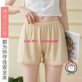 2條裝 冰絲安全褲女夏天薄款內外穿防走光夏季寬鬆居家打底保險褲【桃可可服飾】