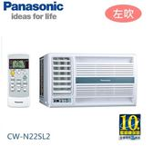【佳麗寶】-留言享加碼折扣(國際Panasonic)3-4坪窗型左吹冷氣(CW-N22SL2)(含標準安裝)