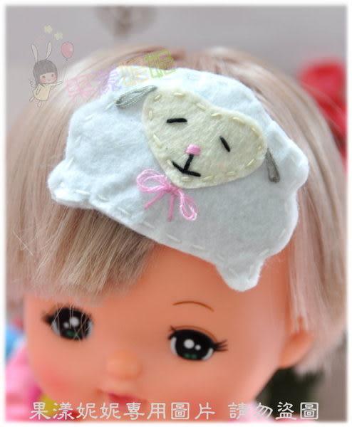 果漾妮妮 純手工羊毛氈寶寶髮夾/兒童髮飾/水滴夾/髮量少寶寶亦可【V3143】