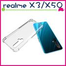 realme X3 X50 四角加厚氣墊背蓋 半透明手機殼 軟殼保護套 TPU手機套 全包邊保護殼