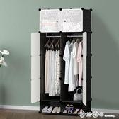 塑料簡易衣櫃布簡約現代經濟型宿舍鋼架衣櫥組裝儲物收納櫃子單人QM    西城故事