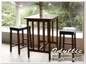 IDYLLIC 和郁濃園風情餐桌椅組-胡桃色(SGL/ST1吧台桌(黑色))【DD House】