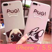 【萌萌噠】iPhone 7 Plus (5.5吋)金屬按鍵系列 可愛卡通塗鴉 寵物狗狗 立體浮雕 全包半透邊 手機殼