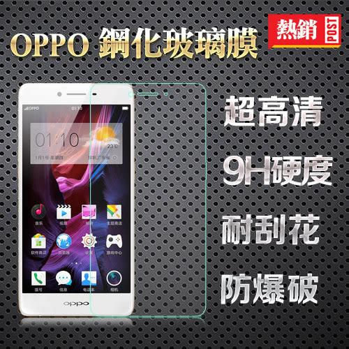 有間商店 OPPO R607 R8007 U707 OP3007 NI鋼化膜 玻璃膜 保護貼 保護膜(700011-62)