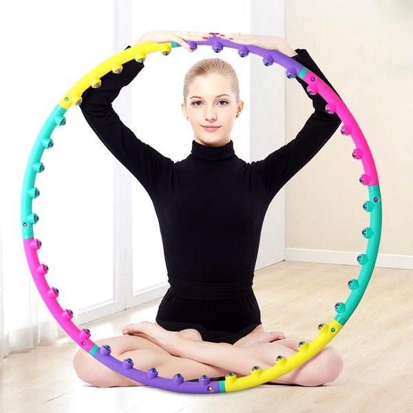 新年鉅惠 呼啦圈瘦腰女士成人圈可加重可拆卸泡棉嘩啦圈兒童健身呼拉圈