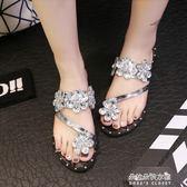 套趾拖鞋女防滑時尚性感水錶人字拖新款韓版沙灘鞋夾腳涼拖鞋女  朵拉朵衣櫥