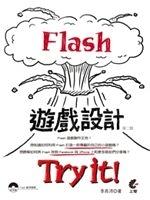 二手書博民逛書店 《Flash 遊戲設計 Try it !》 R2Y ISBN:9789862579664│李長沛