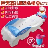 兒童洗頭躺椅神器超大號洗頭椅多功能可躺洗頭凳家用可折疊男女孩  嬌糖小屋