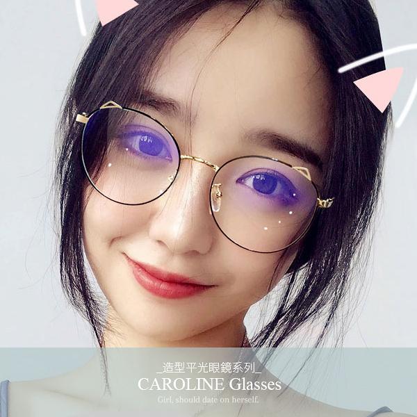 《Caroline》★年度最新款平光鏡甜美魅力 時尚平光眼鏡 71449
