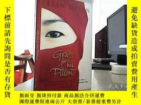 二手書博民逛書店LIAN罕見HEARN GRASS FOR HIS PILLOWY17220 Lian Hearn 出版2