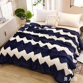 毛毯加厚法蘭絨毛毯空調單人午睡毛巾被子薄款床單 zm8959『男人範』TW