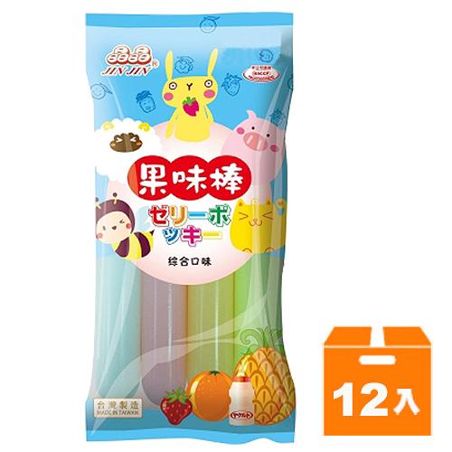 晶晶 果味棒綜合 680ml (12入)/箱【康鄰超市】