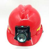 安全帽 安全帽礦燈安全帽式頭燈帶燈的安全帽LED強光充電防水礦燈礦帽燈igo 維科特3C