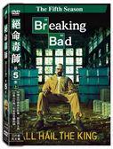 絕命毒師 第5季 上 DVD Breaking Bad Season 5 免運 (購潮8)