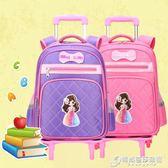 小學生拉桿書包兒童2-6年級8-12周歲女孩公主六輪子爬樓3-4-5拆卸igo 3c優購