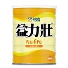 ~健康之星~益力壯-營養均衡配方900公克/罐