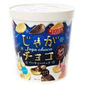 日本 北日本 巧克力洋芋片派對桶 132g