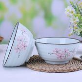 6英寸吃面碗大碗湯碗家用陶瓷碗套裝大號米飯沙拉碗4只裝日式餐具