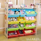 兒童玩具架子置物架多層收納架子幼兒園簡易塑料儲物整理收納櫃箱『CR水晶鞋坊』igo