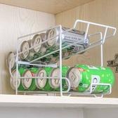 ◄ 生活家精品 ►【Z006-1】雙層易開罐整理架 創意 冰箱 易拉罐 收納架 滾動 整理架 廚房 桌面