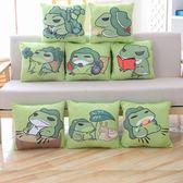 動漫周邊旅行青蛙抱枕毛絨玩抱枕玩偶旅行的青蛙崽崽掛件抱枕XSX