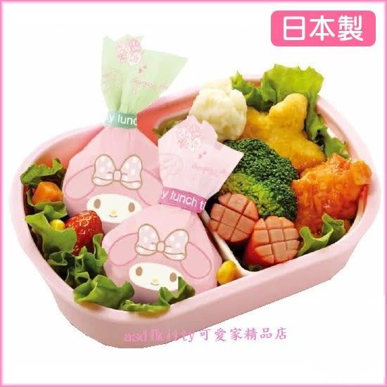 asdfkitty可愛家☆美樂蒂飯糰包裝紙-方便拿取食用-可愛形狀刺激食慾歐-日本製