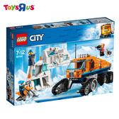 玩具反斗城  樂高 LEGO  CITY  60194 極地巡邏車