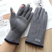騎行手套系列 秋冬男女情侶仿羊毛雙層加絨翻露指觸屏騎行開車保暖手套 快意購物網