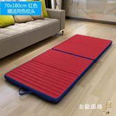 折疊床簡易折疊床單人防潮午睡墊辦公室露營墊瑜伽墊學生睡墊午休折疊墊