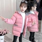 潮流女童外套女孩棉衣 羽絨外套秋冬羽絨服 寬鬆韓版外套中大童上衣 加絨棉服洋氣兒童夾克外套
