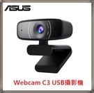 ASUS 華碩 Webcam C3 網路...